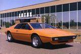 1976 Esprit S1