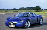 Blue VX220 Turbo