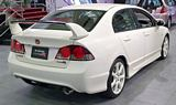 Honda Civic Type R Saloon