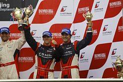GT1 Championship Race Beijing