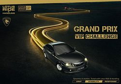 Grand Prix VIP Challenge