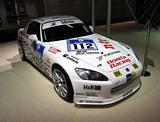 Honda S2000 Racing
