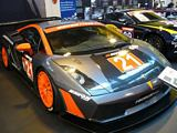 Lamborghini Gallardo Racing