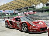 Lotus Exige 300RR