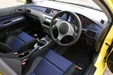 Mitsubishi Evo VIII FQ 300 Interior