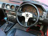 Nissan 300ZX Z31 Interior