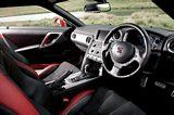 Nissan Skyline GT-R Interior
