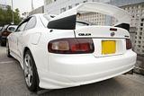 Toyota Celica GT 4