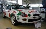 Celica GT Four