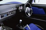 VX220 Turbo Interior