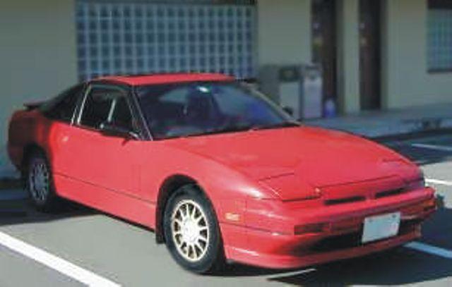 Nissan 180sx 1989 1994
