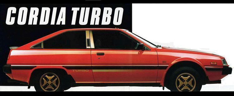 Mitsubishi Cordia Turbo-www.performance-car-guide.co.uk