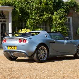 Introducing The Lotus Elise 250 Special Edition