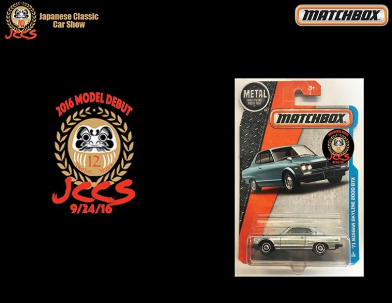 1971 Nissan Skyline 2000 GT-X (1:64 scale)