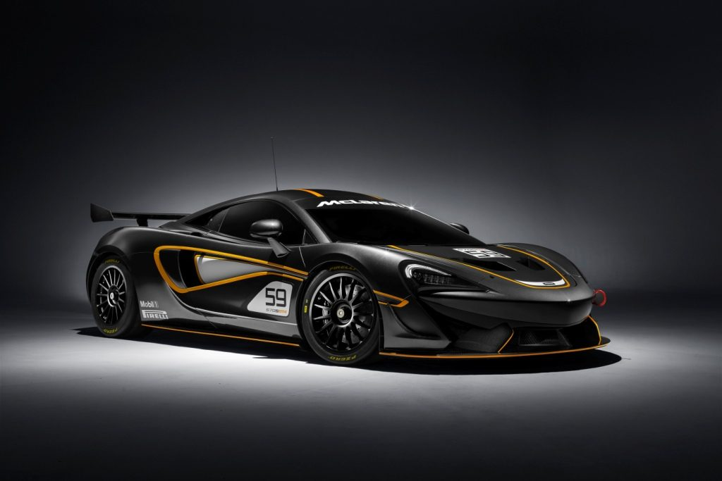 mclaren-special-operations-and-mclaren-motorsport-join-forces