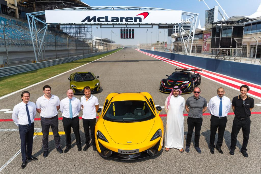 mclaren-automotive-announces-new-retail-partner-for-the-kingdom-of-bahrain