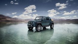 The New Mercedes-Maybach G 650 Landaulet