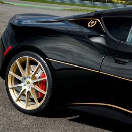 Lotus Evora Sport 410 GP Edition Salutes US Launch