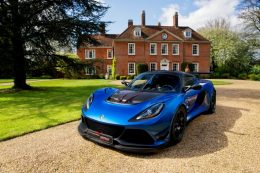 Introducing The Lotus Exige Cup 380