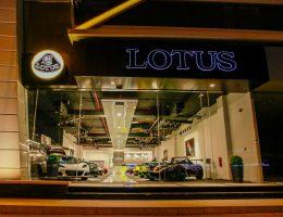 Lotus Dubai showroom