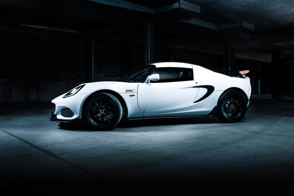 Bathurst Edition Lotus Elise CUP 250