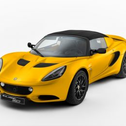 20th Anniversary Special Edition Lotus Elise