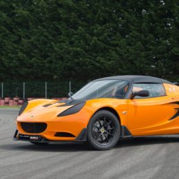 Elise Cup 250 R