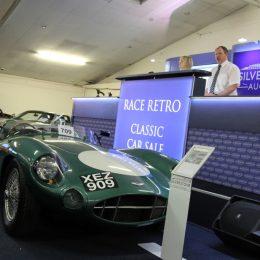 The Race Retro Sale
